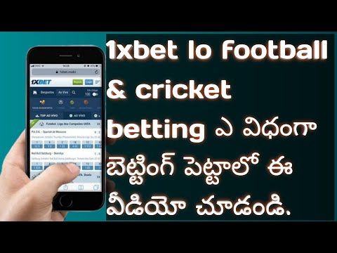 how to 1x bet full details in telugu || 1xbet cricket betting tips in telugu 2020