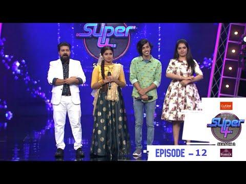 Super4 Season 2 |  Episode 12 | Amazing performance of our stars | Mazhavil Manorama