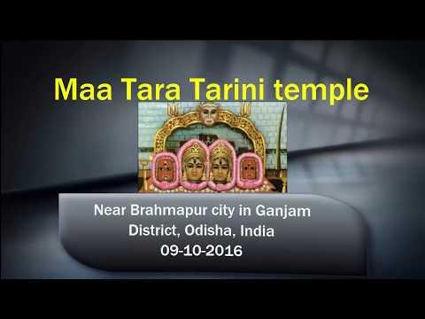 Video Maa Tara Tarini Temple Video. Brahmapur, Ganjam District, Odissa, India. hd smart download in MP3, 3GP, MP4, WEBM, AVI, FLV January 2017