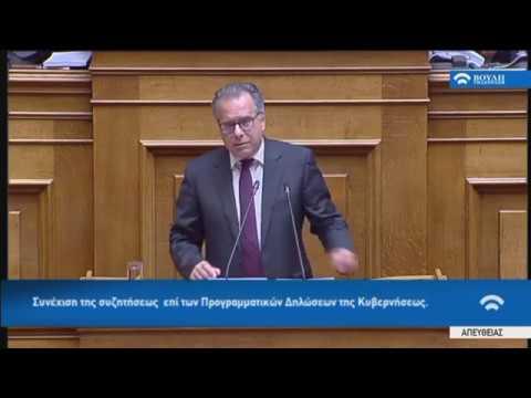 Γ.Κουμουτσάκος (Υπουργός προστασίας του πολίτη)(Προγραμματικές δηλώσεις)(21/07/2019)