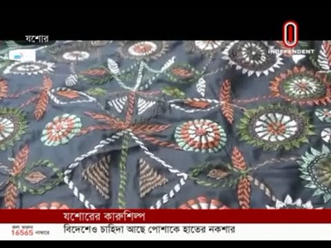 Attires made by rural women visit global markets (26-05-2019) Courtesy: Independent TV