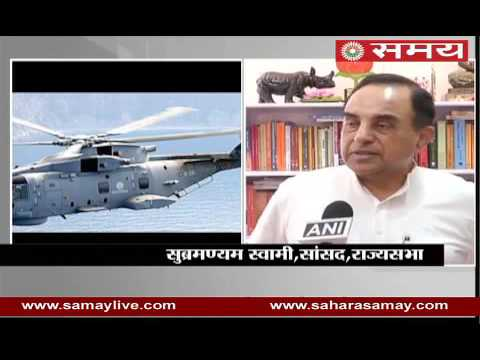 Subramanyam Swami on Augusta Westland deal case
