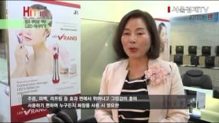 LED V RNAG 동안마사지기 SEN 방송 영상