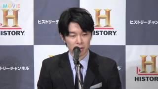 長谷川博己/『MANKIND/人間史〜わたしたちの物語〜』制作記者会見