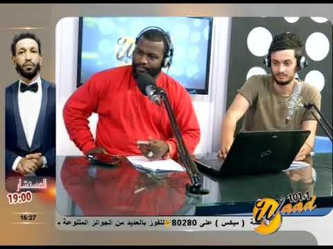 """مكالمة خلود آدمن الصفحة """"طموحات شاب ليبي"""" في برنامح Made In Libya"""