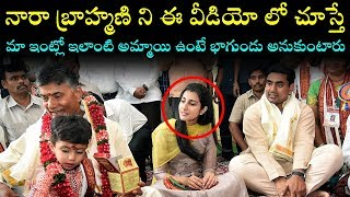 Video Nara Brahmani At Kanaka Durgamma Temple With Family | AP CM Chandrababu Naidu Family|Cinema Politics MP3, 3GP, MP4, WEBM, AVI, FLV Juli 2018