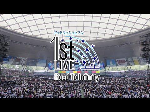 アイドリッシュセブン 1st LIVE『Road To Infinity』ダイジェスト