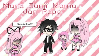 Video Mana Janji Mama Dan Papa || Short Movie MP3, 3GP, MP4, WEBM, AVI, FLV Juni 2019