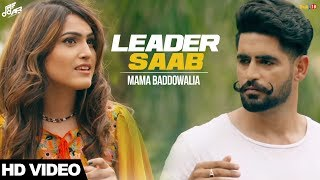 Video Leader Saab I Mamma Badowalia I Latest Punjabi Songs 2017 | AR Entertainment | Punjabi Song 2017 MP3, 3GP, MP4, WEBM, AVI, FLV Juni 2017