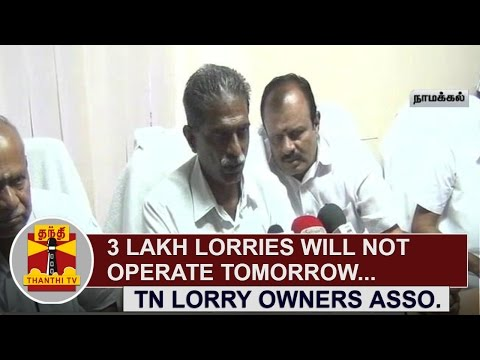 TN-Bandh-3-Lakh-Lorries-will-not-operate-Tomorrow-Tamil-Nadu-Lorry-Owners-Association