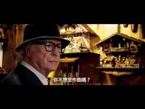 【年輕氣盛】 電影預告