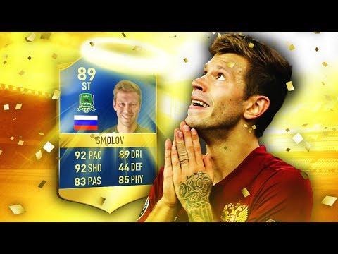 FIFA 17: 🔥 SHOOT EM UP DISCARD BATTLE 90+ TOTS DISCARD VS STRANGE COWLP 🔥😱 SMOLOV TOTS 🔥😱