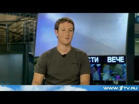Марк Цукерберг в студии Первого канала
