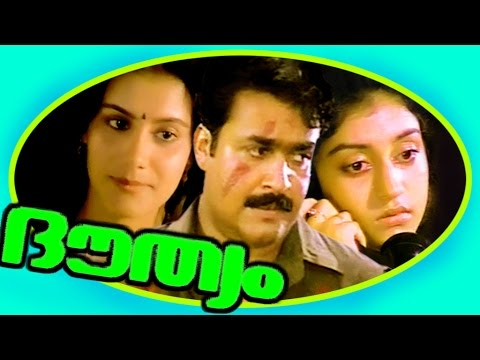 Video Douthyam   Malayalam Full Movie    Mohanlal & Parvathi   Action Thriller Movie download in MP3, 3GP, MP4, WEBM, AVI, FLV January 2017