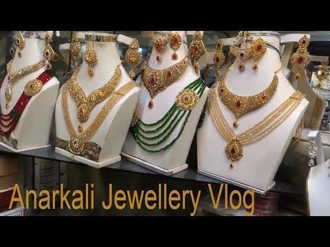Bridal Jewellery shopping in Anarkali Bazar || My Wedding Series Vlog # 4