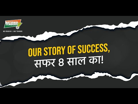 A successful journey of 8 years | सफर 8 साल का