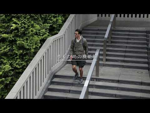 alk phenix 2016fw Vol.2/収(shu) видео