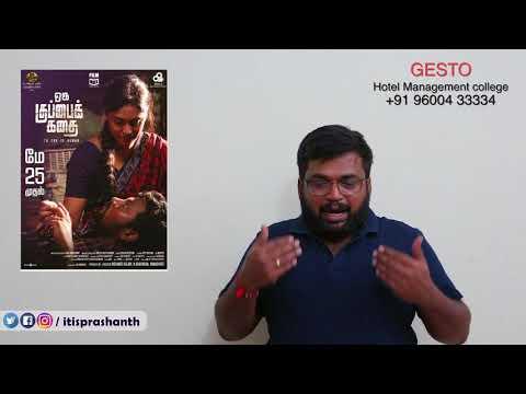 Oru Kuppai Kathai review by prashanth