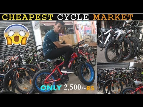 cycle just 2,500RS   Cheapest Cycle/Toys Market[Wholesale/Retail] cycle in cheap price  