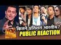 Salman Khans Dus Ka Dum  Public Reaction  Kitne Pratishat Bhartiya