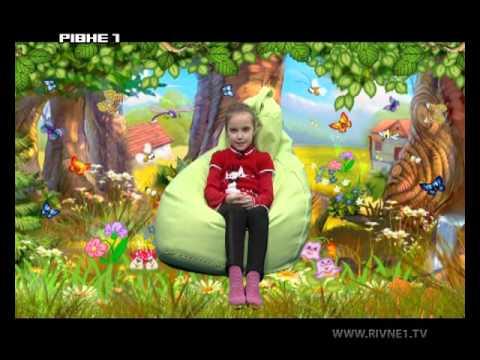 """Дитяча телестудія """"Рівне 1"""" [202-й випуск]"""