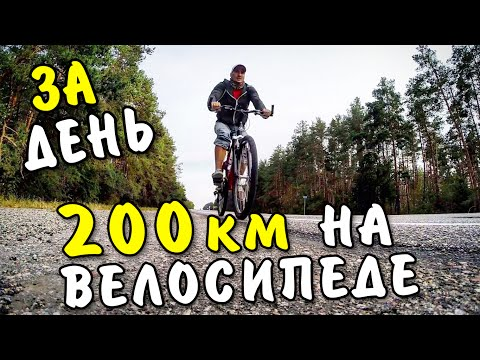 за сколько часов можно проехать 200 км