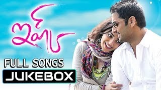 Video Ishq Telugu Movie Full Songs || Jukebox || Nithin, Nithya Menon MP3, 3GP, MP4, WEBM, AVI, FLV April 2018