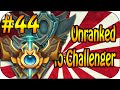 Unranked to Challenger #44 - Gold 3 - Nautilus Jgl