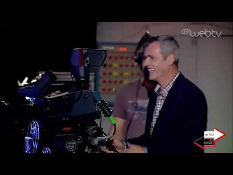 Ο Μάριος Αθανασίου σε ρόλο… σκηνοθέτη! | 19/06/2020 | ΕΡΤ