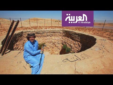 العرب اليوم - شاهد: كيفية حفر بئر بعمق ربع كلم