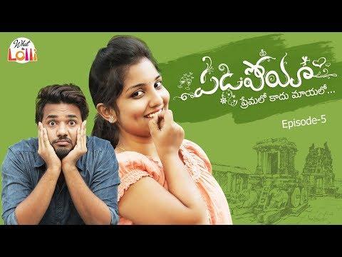 Padipoya ( Premalo Kaadu Maayalo) - Episode #5 || Rom-Com Web Series ||  What The Lolli