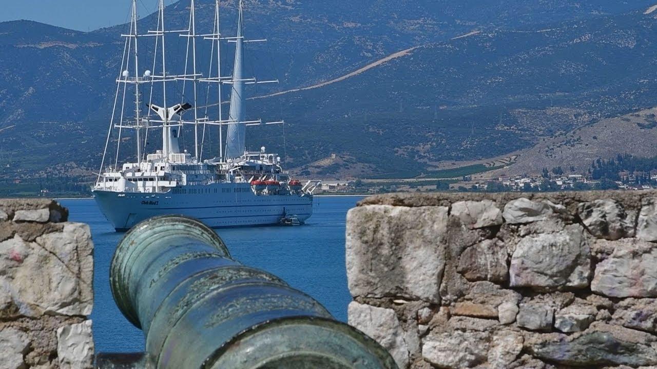 Το πεντακάταρτο Club Med 2 στο Ναύπλιο