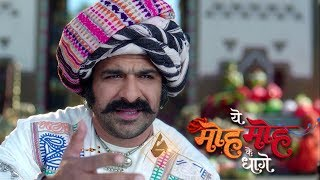 Mukhi in Anger Leaves Aru at her Mother House |Yeh Moh Moh ke Dhaage - 6th July 2017 |Upcoming Twist