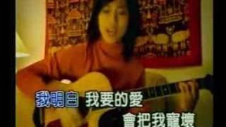 Penny Tai - Ni Yao De Ai