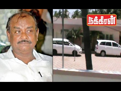 IT-raid-on-former-ADMK-Minister-Natham-Vishwanathan-home