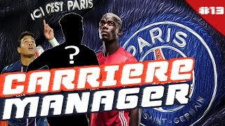 Video FIFA 17 - CARRIERE MANAGER - PSG #13 - UNE NOUVELLE RECRUE EFFICACE ?? MP3, 3GP, MP4, WEBM, AVI, FLV September 2017