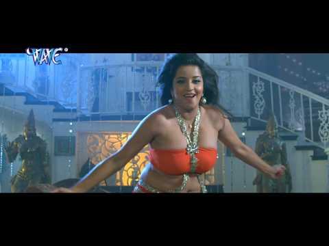 Video HD ना होश है ना खबर - Raja Babu - Monalisa & Dinesh Lal Yadav - Bhojpuri  Songs 2015 new download in MP3, 3GP, MP4, WEBM, AVI, FLV January 2017