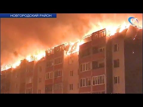 Пострадавшим от пожара жителям Панковки окажут необходимую помощь