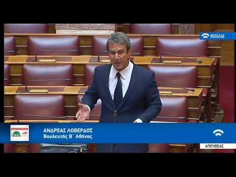 Σφοδρή αντιπαράθεση Γ. Κατρούγκαλου – Ανδ. Λοβέρδου στη Βουλή