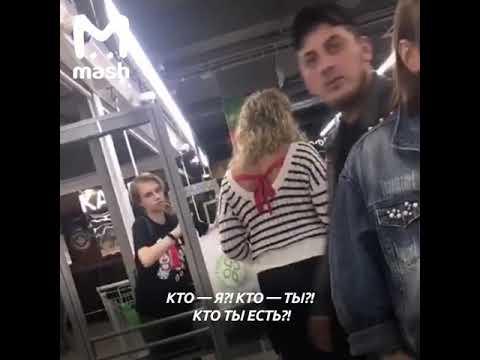 Морда не московская!