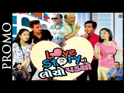 Love Story Ma Locho Padyo Movie Picture