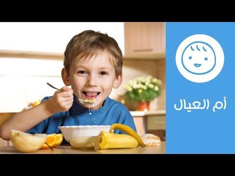 أفكار وجبات فطار صحية لطفلك | Easy and healthy breakfast recipes for kids |أم العيال