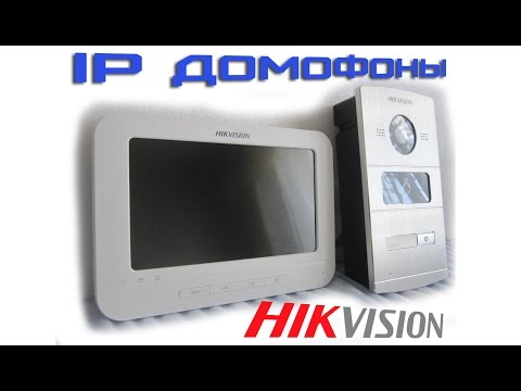 Hikvision IP video intercom system