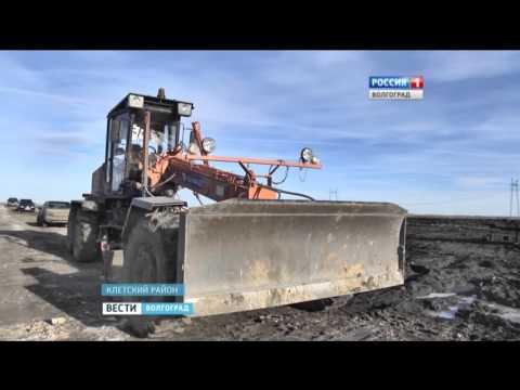 Специалисты Россельхознадзора контролируют соблюдение требований   земельного законодательства на территории Волгоградской области.