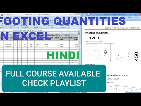 HOW TO CALCULATE THE FOOTING QUANTITIES IN EXCEL IN HINDI
