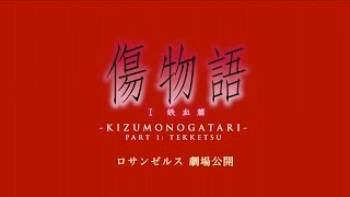 Nonton Kizumonogatari Part 1  Tekketsu L A  Premiere Highlight Video Film Subtitle Indonesia Streaming Movie Download
