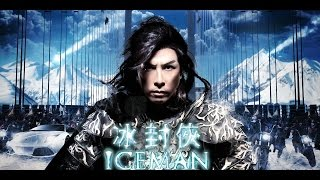 Nonton Iceman 2014 Lektor Pl Ivo Film Subtitle Indonesia Streaming Movie Download