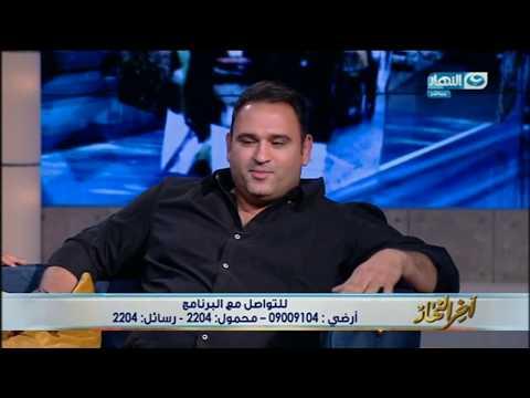 """أكرم حسني: مي عمر شريكة في نجاح """"ريح المدام"""""""