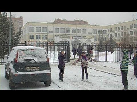 Транспортная проблема у Дмитровского лицея №4