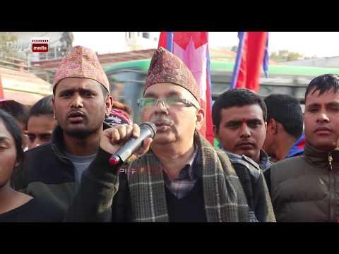 (हाम्रा चेलीहरुलाई बलात्कार गर्न खोज्ने अनि नेपाल र भारत बिच साँस्कृतिक ...14 min.)